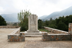 Located in the yard of the church of the Sfakian saints, Manolis and Ioannis, at Kares in Askifou