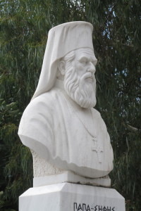 Monument of Papa-Sifis