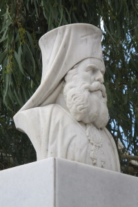 Monument of Bishop Grigorios Papadopetrakis