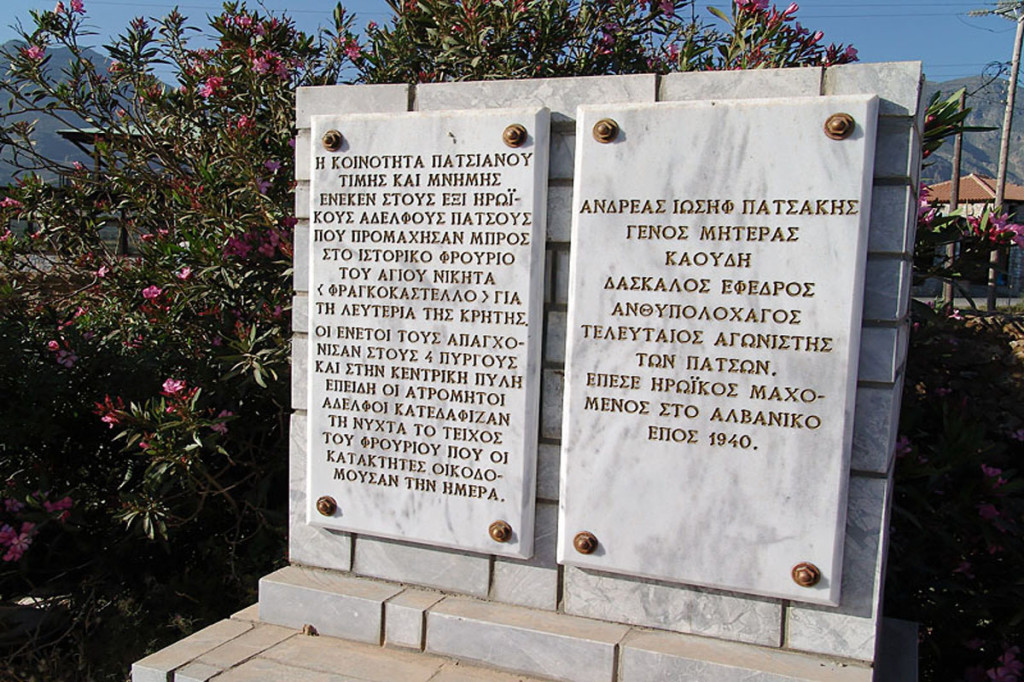 The left plaque of the monument, to the right of the two busts at Frangokastello