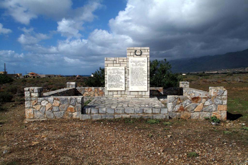 29 Frangocastello monument Macedonia and Epirus IMG_4417