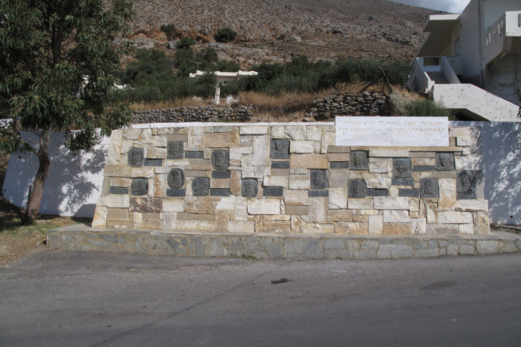 Just opposite the previous monument, on the right hand side of the road at Vouvas