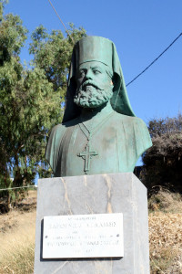 Monument of Parthenios Kelaidis