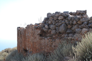 Ruins of main fort