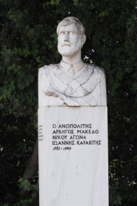 On the north side of the square of Anopoli, opposite the monument of Daskalogiannis
